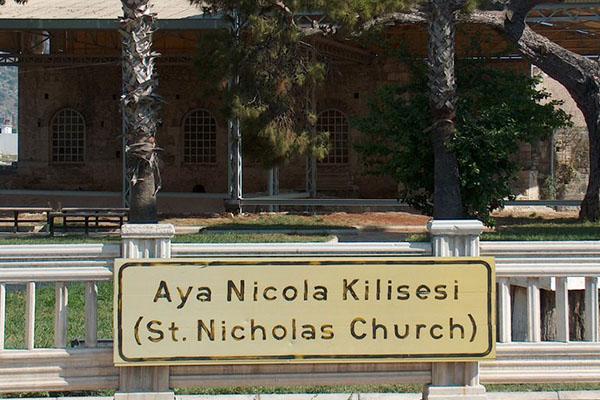 Noel Baba Kilisesi 1